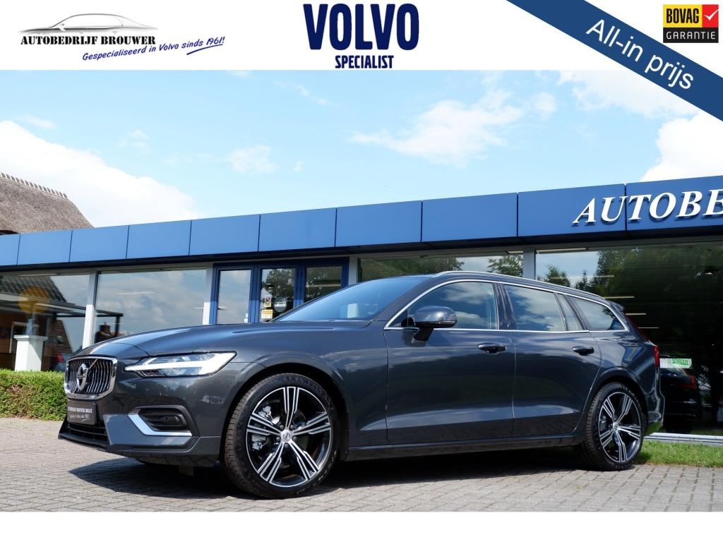 Volvo-V60-thumb