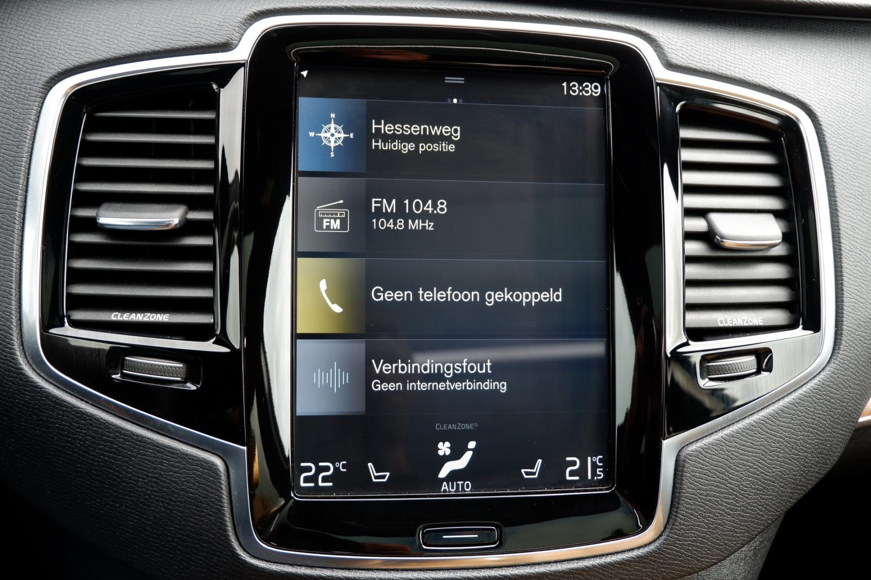 Volvo-XC90-31